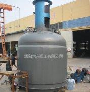 不锈钢反应釜的试漏检验步骤