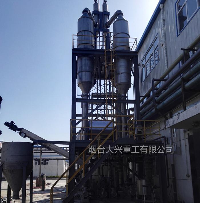 <b>氯化镁蒸发设备</b>